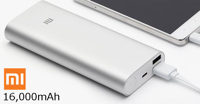 40% OFF! Original Mi 16000mAh Power Bank worth Rs. 7,500 for just Rs. 4,450!