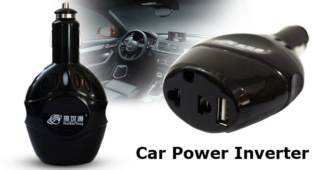 50% OFF! 12V DC to 220V AC Car Power Inverter Charger Adapter with USB Port worth Rs. 1,900 for just Rs. 950!