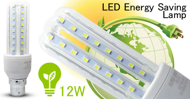 42% OFF! Energy Saving U-Type(3U) Pin Type Cold-White 12W LED Bulb worth Rs. 950 for just Rs. 550 inclusive of Warranty!