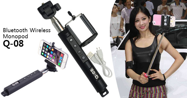 50% OFF! Price Further Reduced! Bluetooth Wireless Monopod worth Rs. 1,500 for just Rs. 750!