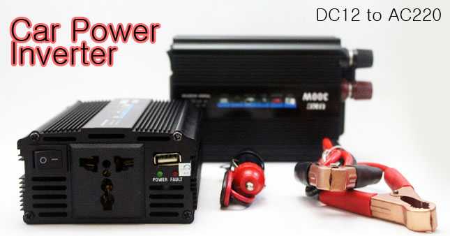 50% OFF! UKC DC 12V to AC 220V 300W Car Power Inverter With USB Charger worth Rs. 5,500 for just Rs 2,750 Inclusive Of Warranty!