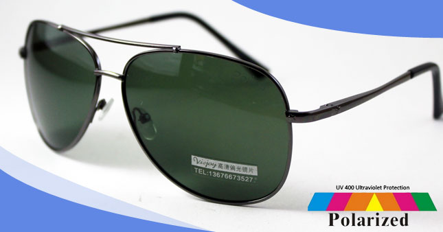 58% OFF! Unisex HD Polarized Aviator Sunglasses with Free Pouch worth Rs.3,500 for just Rs.1,450!