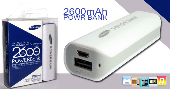72% OFF! Samsung 2600mAh Power Bank worth Rs. 1,650 for just Rs. 450!