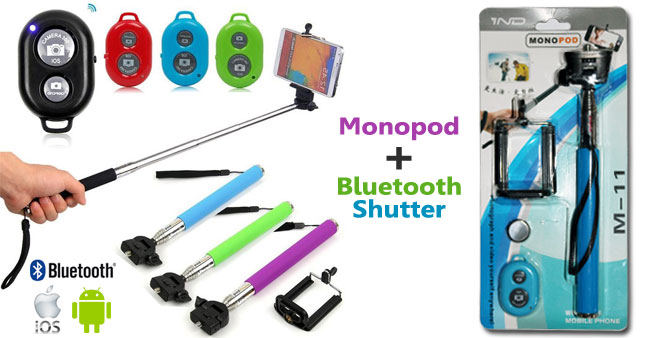 61% OFF! Monopod Expandable Selfie Stick with Wireless Remote Shutter worth Rs. 1,700 for just Rs. 650!