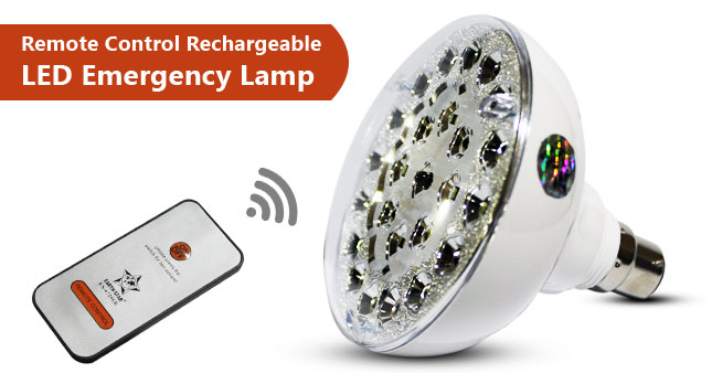 50% OFF! Remote Control Rechargeable LED Emergency Lamp worth Rs. 1,700 for just Rs. 850 Inclusive Of Warranty!