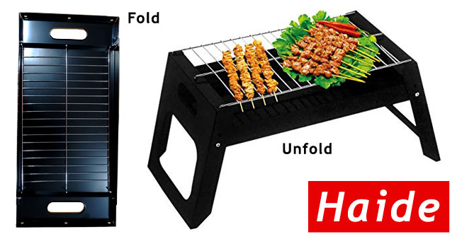 40% OFF! Haide A1608 Folding Portable Barbecue Grill worth Rs.3,100 for just Rs.1,850!